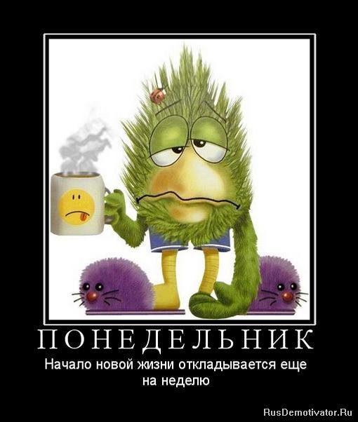 1273361646_55345_p-o-n-e-d-e-l-n-i-k