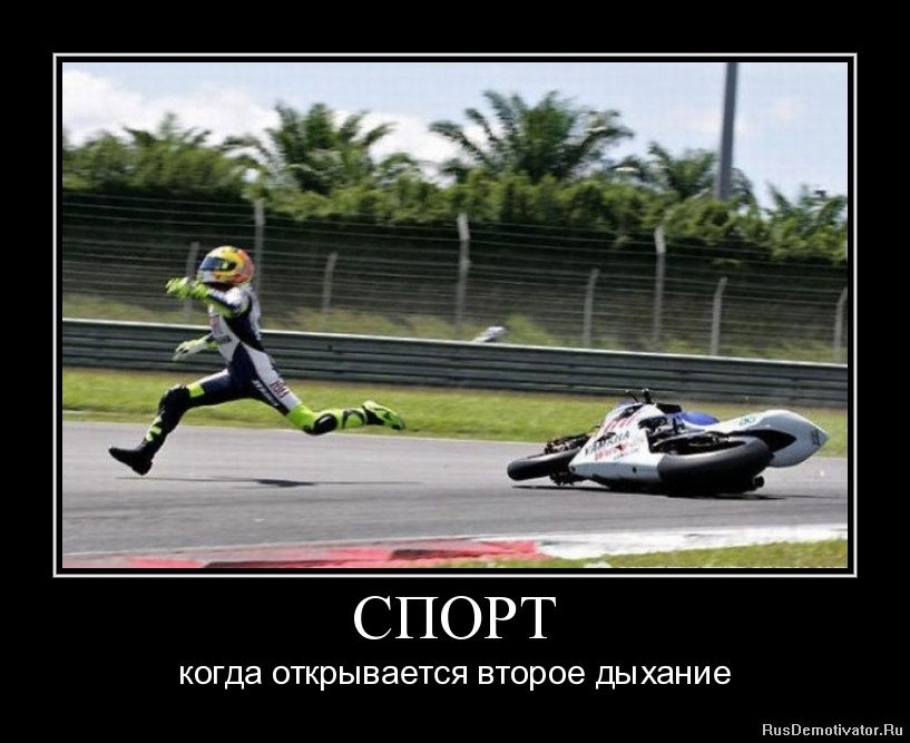 1305265321-sport