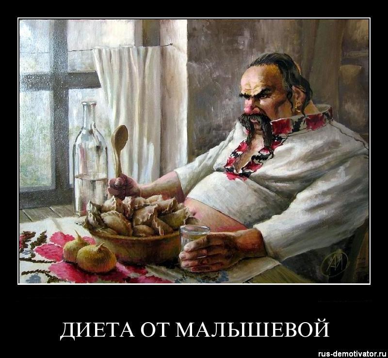 1307513053_dieta-ot-malyshevoy