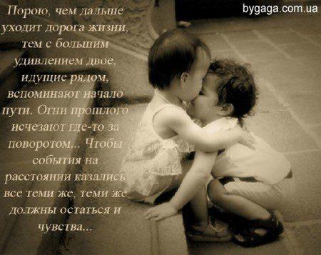 1331300325_bygaga-com-ua_kartinki-so-smyslom-14