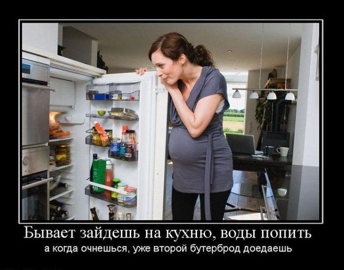 1333973739_demotivatori_prikolnie_ot_bygaga_259-190