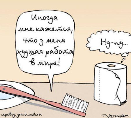 1341930199_prikolnie_kartinki_pro_raboty_62_799-14