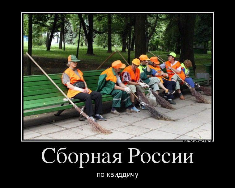 1344642693_smeshnye-i-prosto-uboynye-demotivatory-prikoly-14