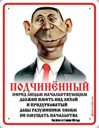 1344786648_prikolnie_tablichki_na_rabotu_799-12