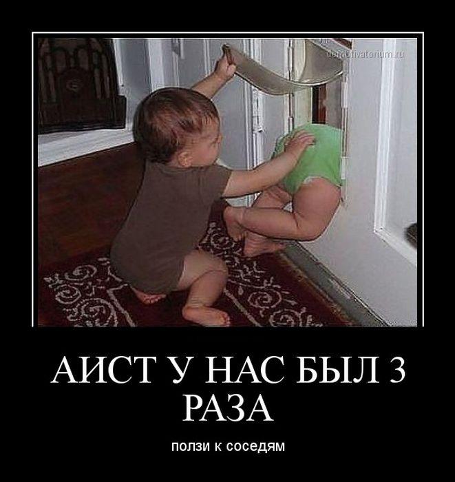 1366715715_demotivm