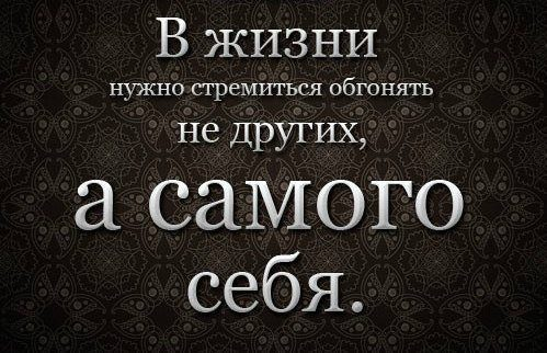 1387582319_cel-zhizni