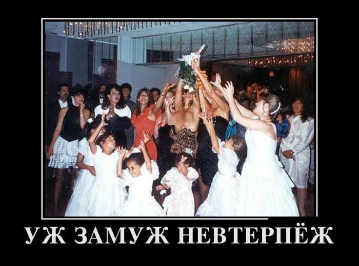 1396602123_demotivatory_35