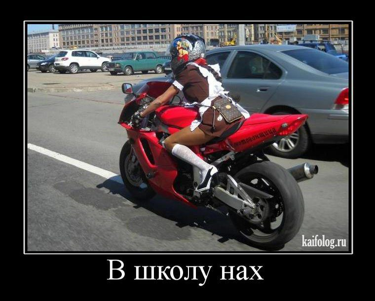 1409649128_00_1