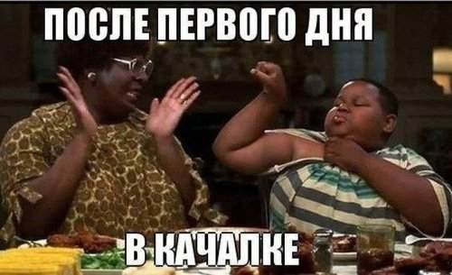 1449742837_1448882064_memy-pro-kachkov-21