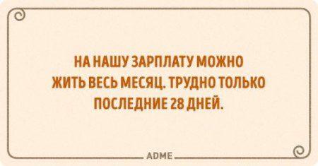 1459094808_otkrytki-pro-rabotu-14_xaxa-net-ru