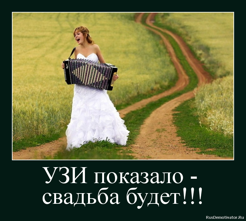 2012121415485325