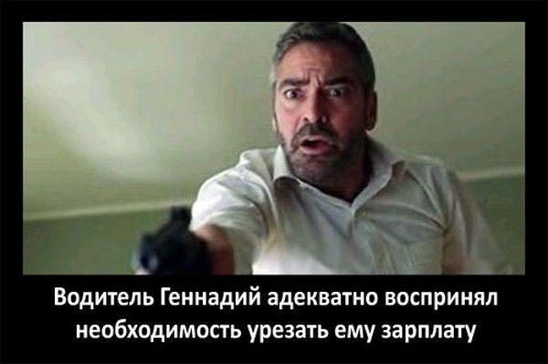 21255_uspsyo