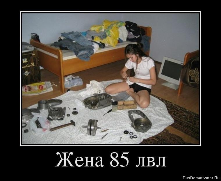 zhena-i-muzh-na-lyubitelskih-fotkah-seks-foto-zhopi-bolshie-zhopi-foto