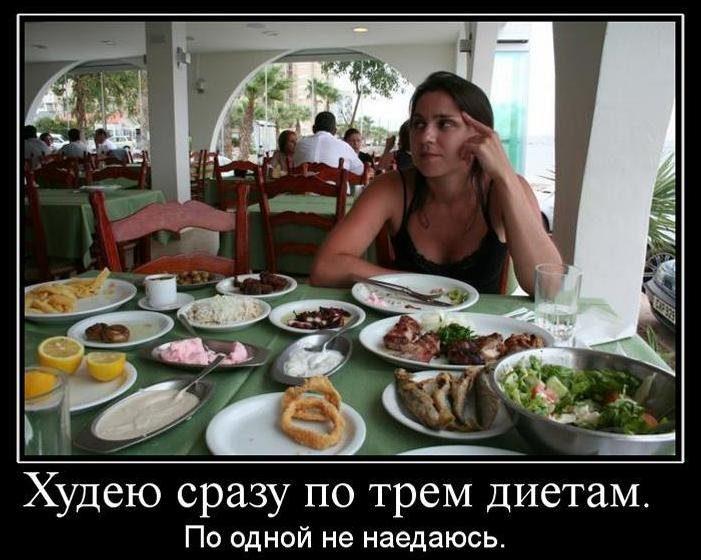 72125-demotivatory-prikoly-pro-dietu
