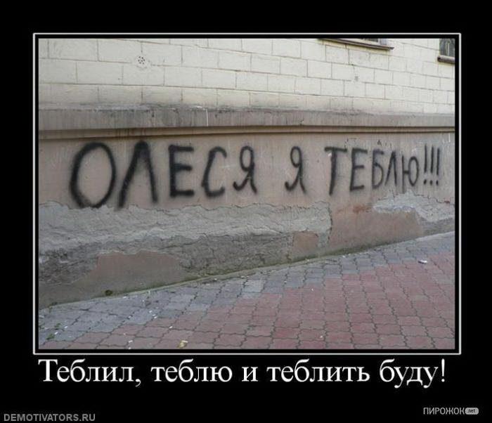 demotivatory-ya-tebya-lyublyu-19