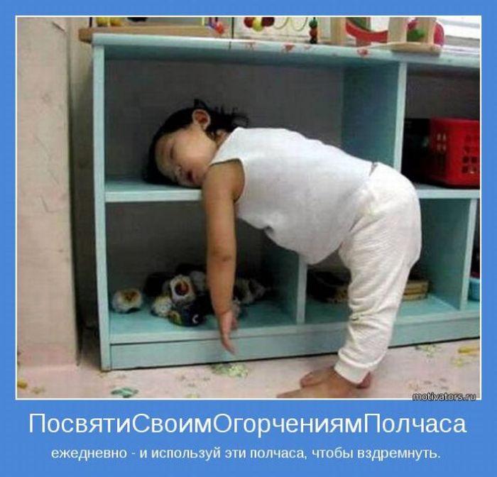 stimka-ru_1310556713_1310455806_sleep_01