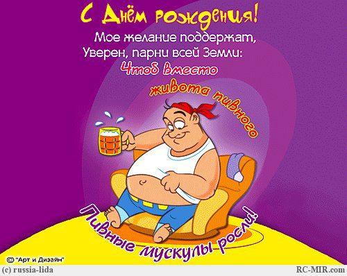 stimka-ru_1356513053_up78219-1708597000a071b3949f09cb7734ebae084cf4a66b