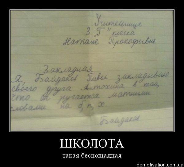 stimka-ru_g3o1agmxkd7cwr13