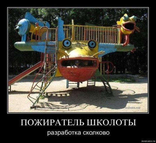stimka-ru_zqf4ez5xpwbu3flr