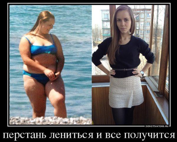 atomnaya-dieta-primernoe-menyu-na-nedelyu-1