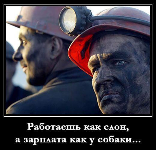 demotivators_job_3_5