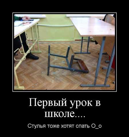 demy_pro_shkolu_04