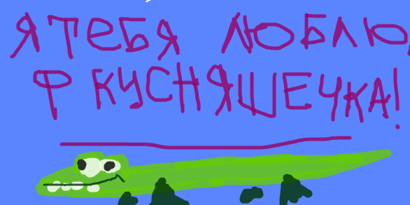 grf108513