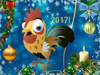 kak-pravilno-vstrechat-novyj-2017-god-petuxa-1