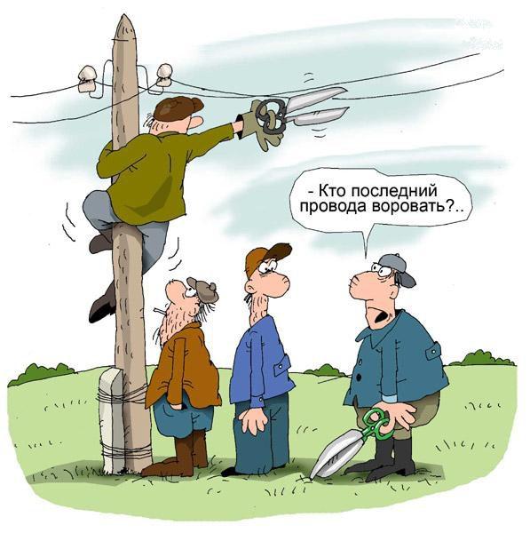 karikatura_pro_ehlektrikov_9
