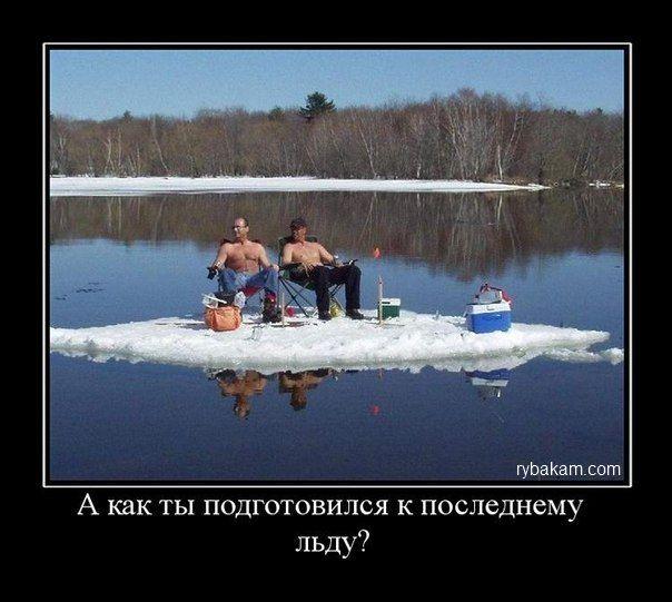 kartinki-prikoly-pro-zimnyuyu-rybalku-3