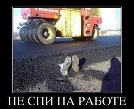 kartinki_pro_rabotu_01