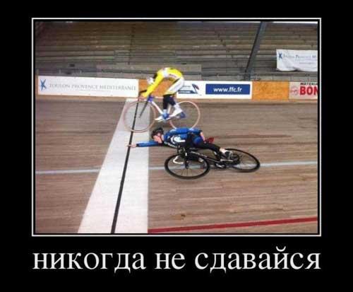 kartinki_pro_zhizn_12