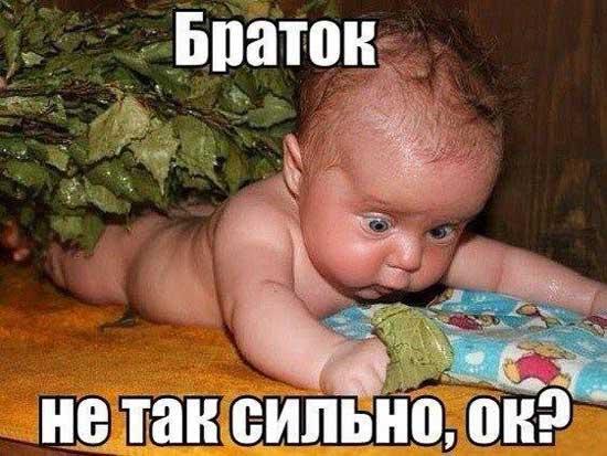 kommenty-k-detskim-foto-09