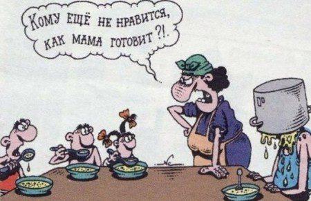 komu-esshe-ne-nravitsya-kak-mama-gotovit-list
