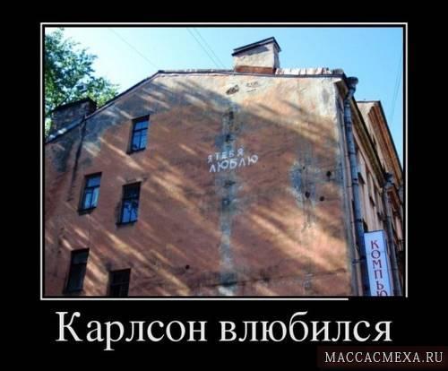 maccacmexa-podborka-prikolnykh-demotivatorov-5-2