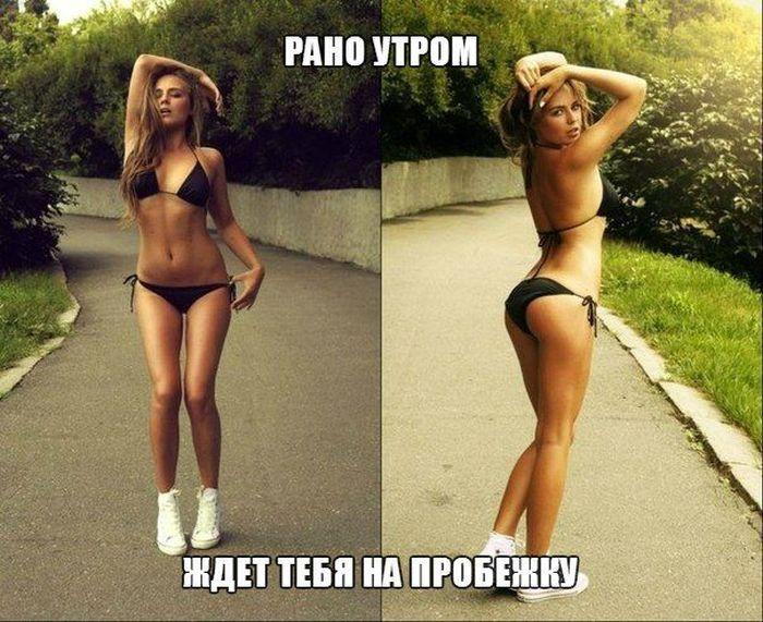 podborka_78