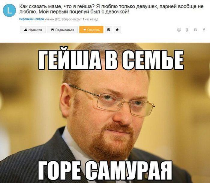 podborka_98