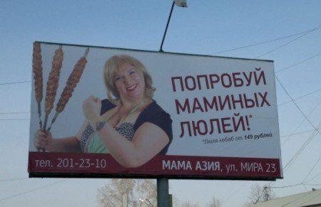 poprobuj-maminykh-lyulej-i-papinogo-lessha-list