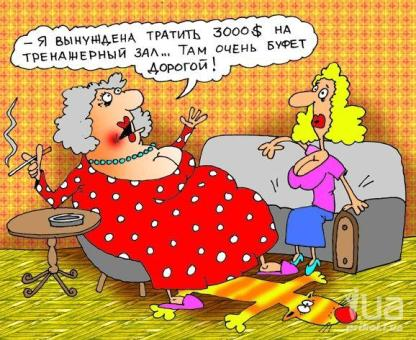 prikol_nye_anekdoty_pro_diety