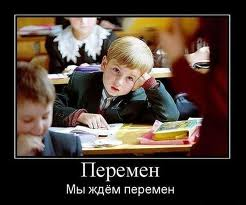prikolnyie-statusyi-pro-shkolu