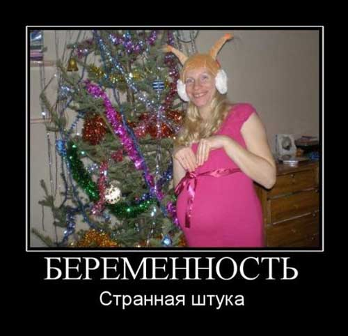 pro_beremennyh_01