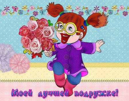 s-dnem-rozhdeniya-386