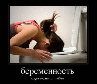 samye_klassnye_demotivatory_aprelya216