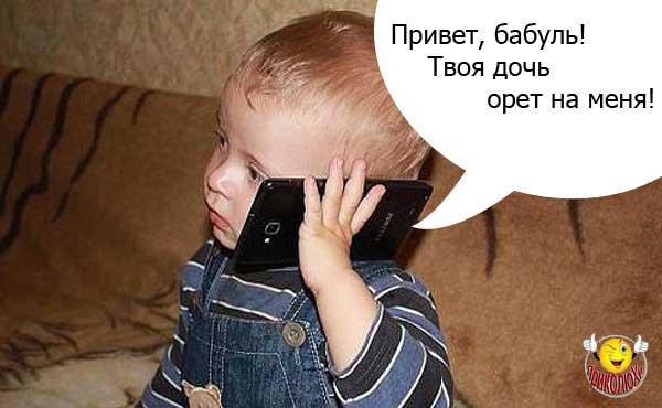 samye_malenkie_prikolyuhi_1