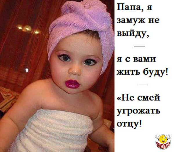 samye_malenkie_prikolyuhi_5