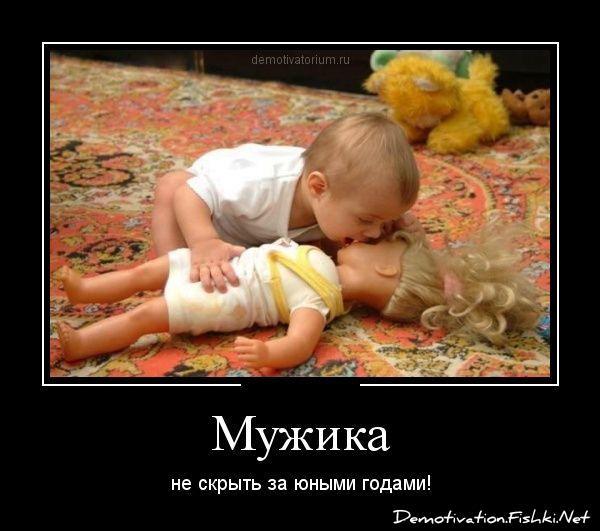 smeshnie_kartinki_1356148944221220122437