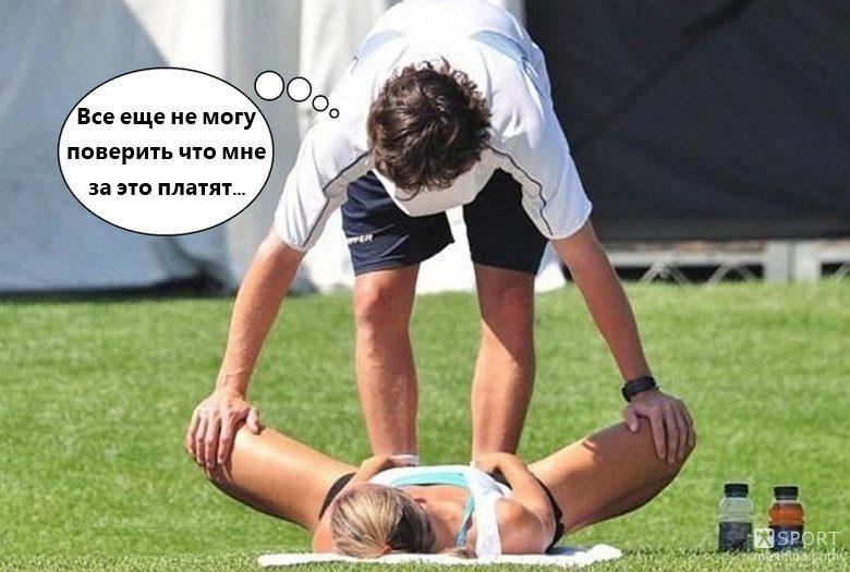 sport-trener-335561