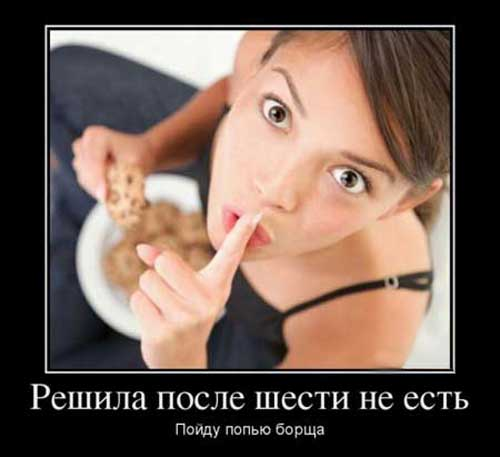 statusy_pro_dietu
