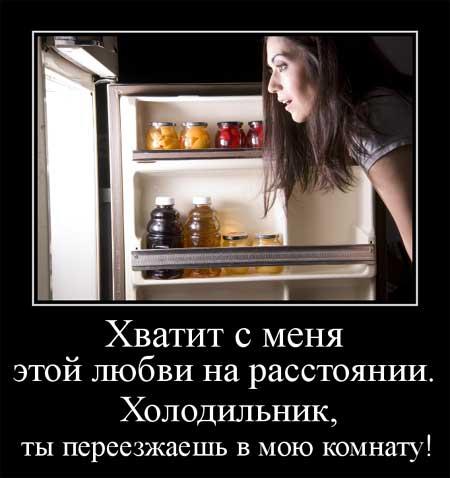 statusy_pro_rasstoyanie