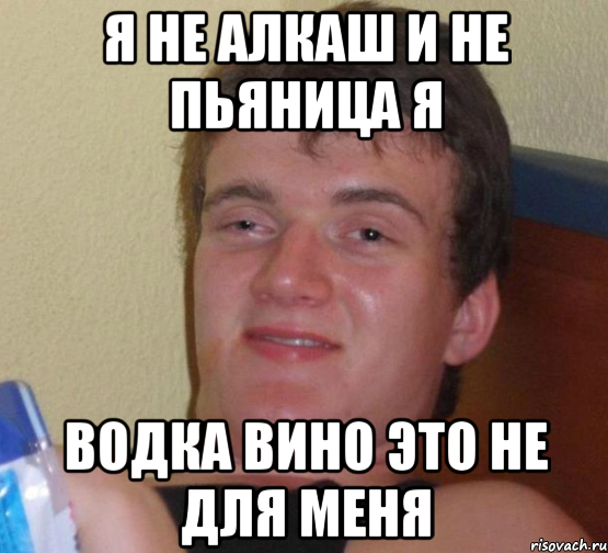 10-guy_58455193_orig_